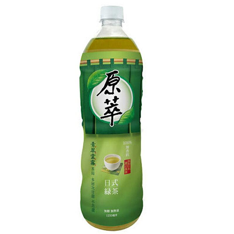 原萃 日式綠茶 無糖 1250ml【康鄰超市】
