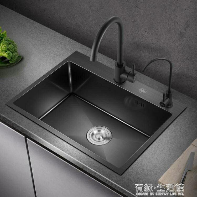 黑色廚房納米水槽手工單槽304不銹鋼洗菜盆大單盆洗碗槽水斗 娜娜小屋 交換禮物 送禮