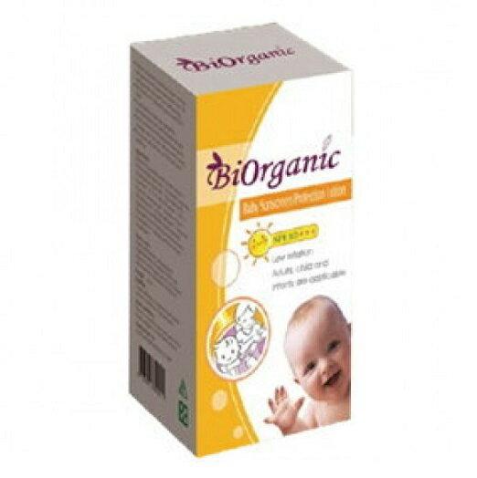 Bio organic 寶兒有機嬰兒柔護防曬乳(50ml)