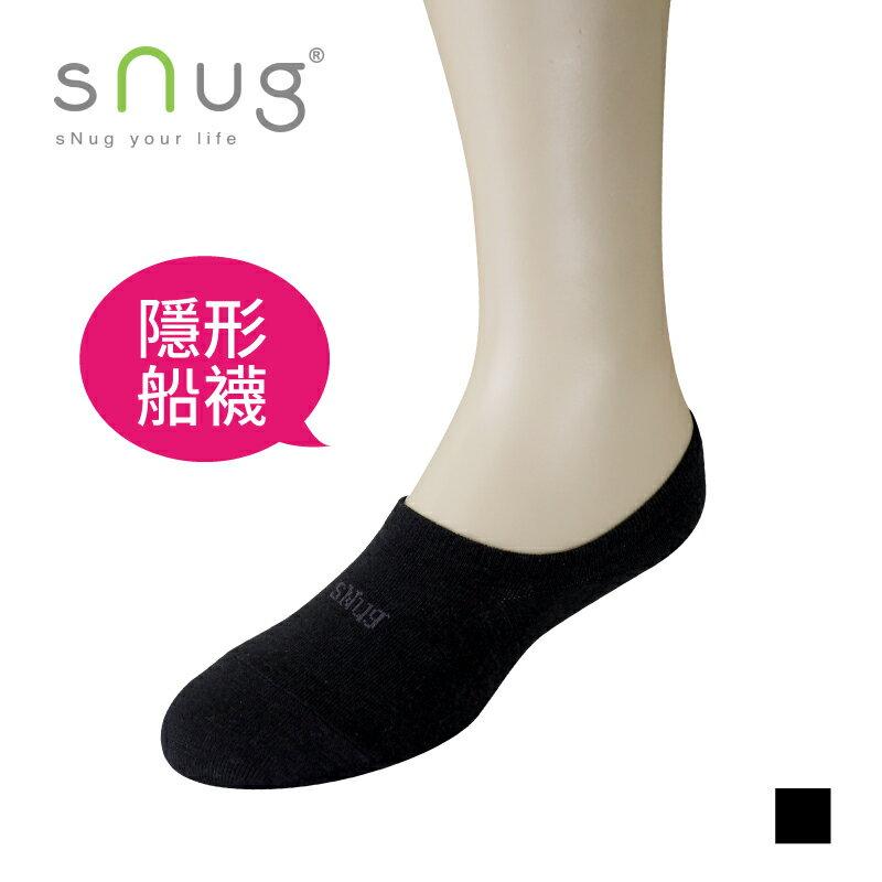 sNug 隱形船襪  /  3分款隱形襪 多段尺寸  / 娃娃鞋襪  / 高跟鞋襪  / 隱形首選除臭襪 0