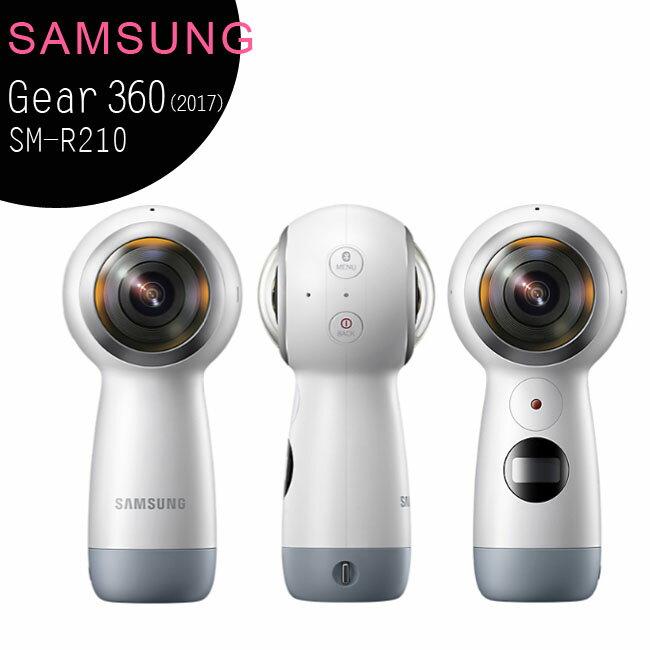 SAMSUNG Gear 360(2017)全景直播4K 畫質攝影機支援Android 及 iOS裝置SM-R210◆送7-11$200咖啡券