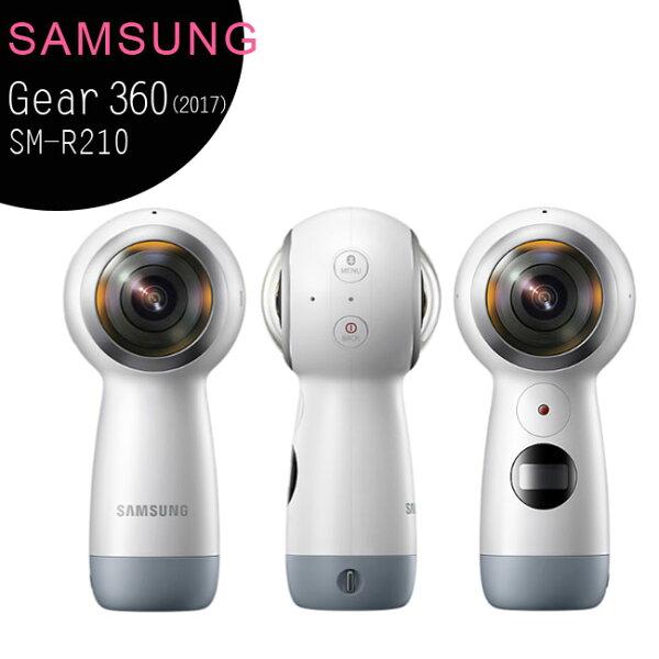 SAMSUNGGear360(2017)全景直播4K畫質攝影機支援Android及iOS裝置SM-R210◆送7-11$200咖啡券