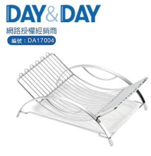 洗樂適衛浴:DAY&DAY桌上型水果盤(ST3008)