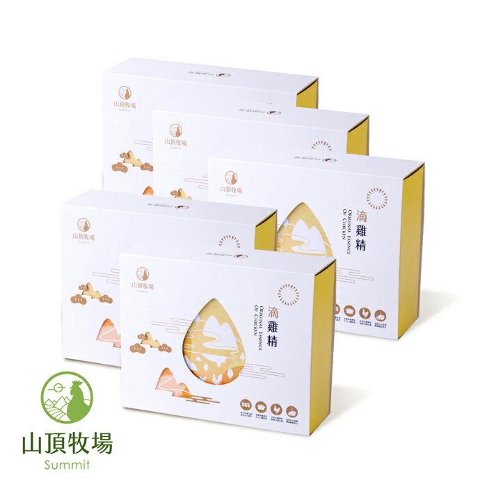 【山頂牧場】原味滴雞精(5 盒組  /  60 ml * 50 包)SGS檢驗合格,免運費優惠中! 4