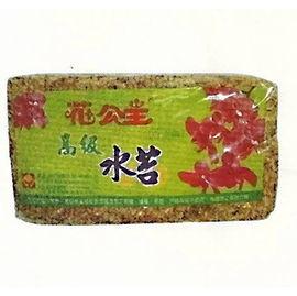 【蔬菜之家001-A77】花公主高級水苔150克