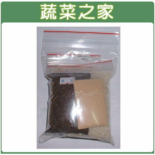 <br/><br/>  【蔬菜之家000-05】糯米、白米、萵苣(A菜)、甘草粉(台大配方媽媽茶)<br/><br/>