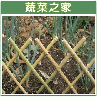 【蔬菜之家011-A12】伸縮竹籬笆(可任意伸長)30公分