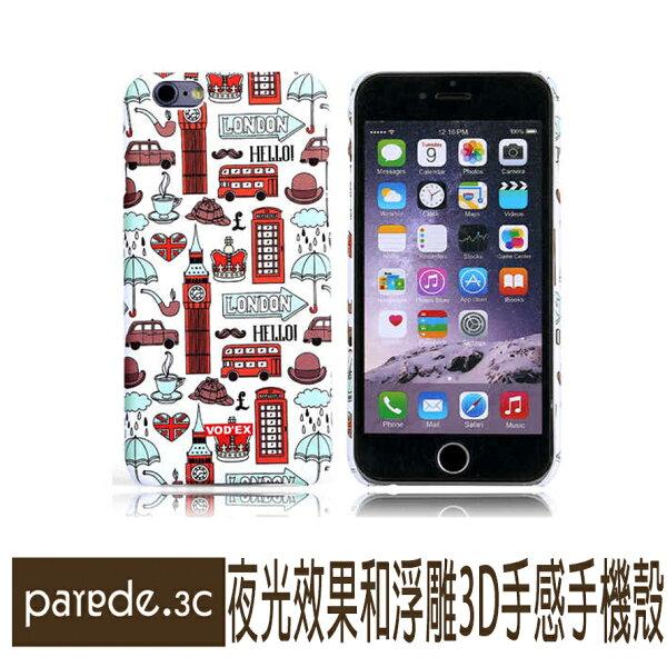 潮流3D浮雕夜光手機殼07鐘塔動物磨砂手感iPhone66S5SSE6+【Parade.3C派瑞德】