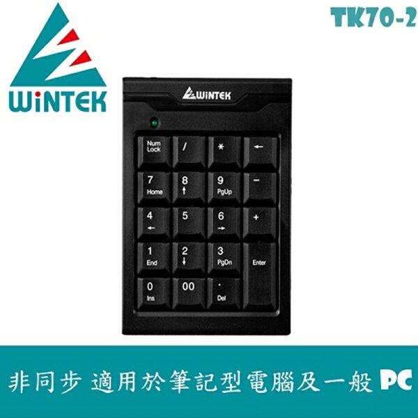 WINTEK數字鍵盤TK-70USB數字鍵盤電腦數字鍵盤PC數字鍵盤【迪特軍】
