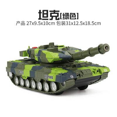 玩具車 男孩大號慣性聲光越野裝甲坦克車99式德國虎式軍事車兒童玩具模型