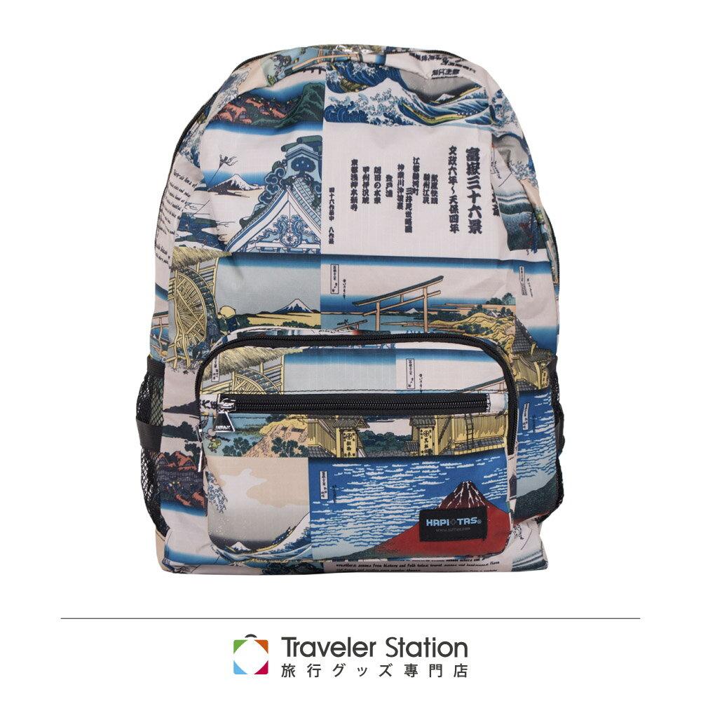 【日本暢銷 HAPI+TAS】 日本富士山 高級摺疊 防潑水 後背包 (可登機 旅行 搭配拉桿使用)