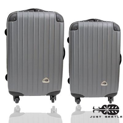 Just Beetle新都市系列經典兩件組28吋+24吋輕硬殼旅行箱 / 行李箱 7