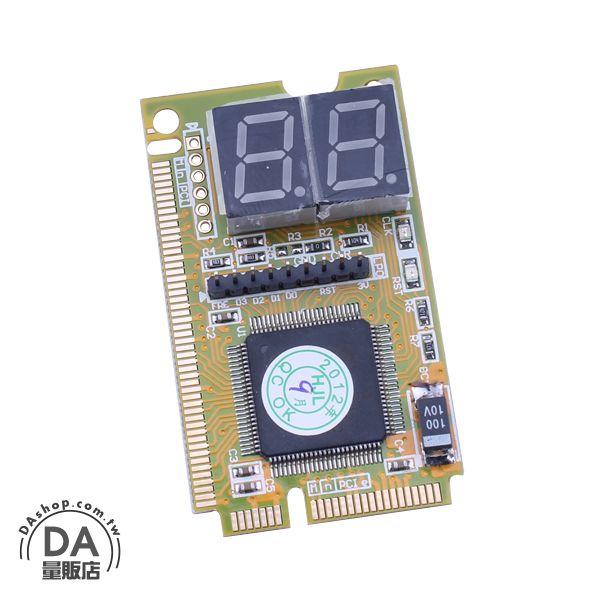 《DA量販店》迷你 電腦 故障 PCI 除錯卡 診斷卡 POST debug 二碼(20-1655)