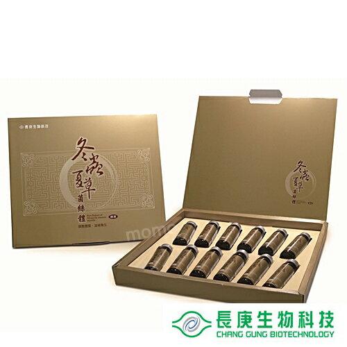 長庚生技 冬蟲夏草菌絲體純液禮盒(12入/盒)