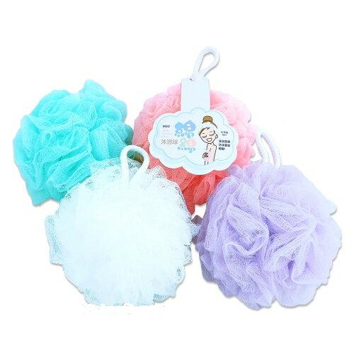 UdiLife 生活大師 B9847 綿綿沐浴球 (沐浴球 沐浴刷 起泡球 洗澡球 沐浴花球 泡泡花球 台灣製造)