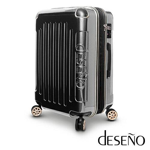 【加賀皮件】Deseno 尊爵傳奇Ⅲ 多色 可加大 防爆拉鍊 商務 18.5吋 行李箱 行李箱 CL2380