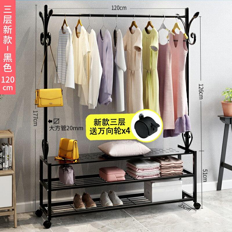 鐵藝掛衣架 衣架落地臥室內單桿式涼衣架家用折疊多功能掛衣架簡易曬晾衣架子『J7572』