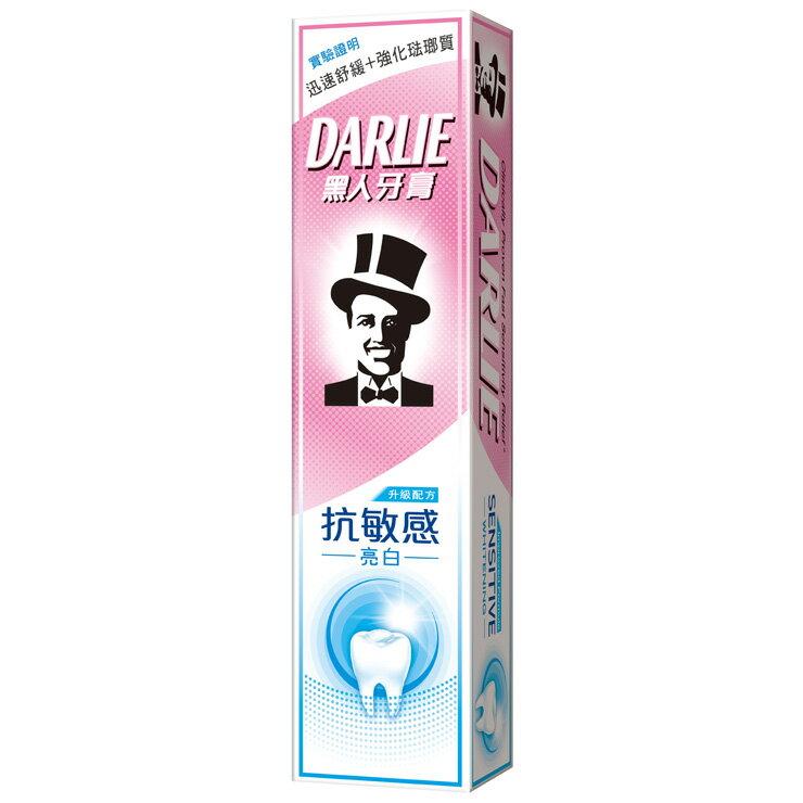 黑人 抗敏感亮白牙膏120g