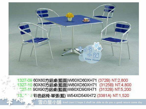╭☆雪之屋小舖☆╯@低價風暴@戶外休閒桌椅/庭院蘋果椅~鋁製地中海藍休閒椅