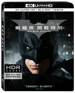 蝙蝠俠:開戰時刻UHD+BD三碟限定版