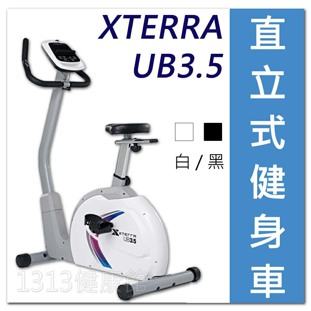 【1313健康館】XTERRA UB3.5 直立式健身車 (黑/白)室內健身車/時尚輕運動/另有跑步機.橢圓機