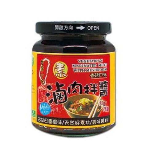 味榮 素魯肉拌醬 240g/罐