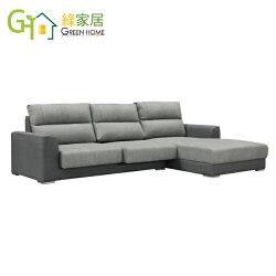 【綠家居】波格利 時尚耐磨皮革L型獨立筒沙發組合(左向貴妃椅)