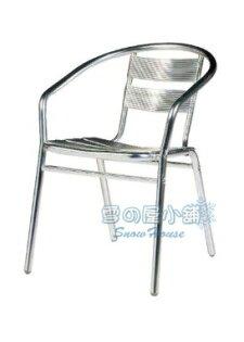 ╭☆雪之屋小舖☆╯R989-20P683-04五板全鋁椅戶外摩登椅戶外休閒椅餐椅吧檯椅