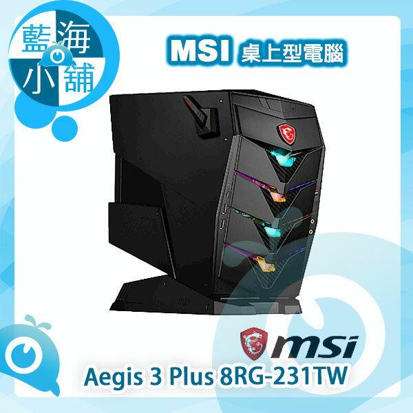MSI微星Aegis3Plus8RG-231TW電競桌上型電腦(八代i7六核雙碟獨顯電競機)