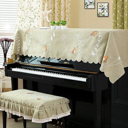 音符北歐防塵鋼琴罩椅套刺繡半罩080493 海渡
