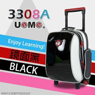 《熊熊先生》UnMe兒童書包 MIT台灣製造 小行李箱 3308A 兒童造型拉桿書包 多款式 附雨套