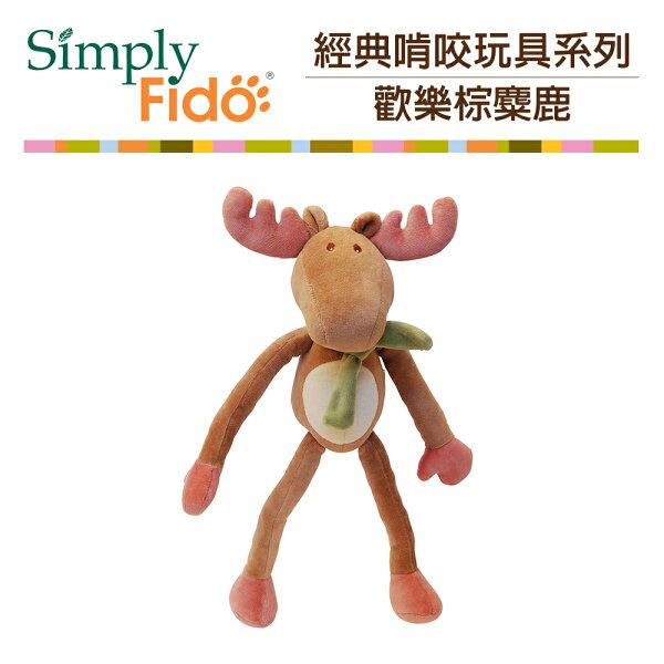 SofyDOG:SimplyFido歡樂棕麋鹿