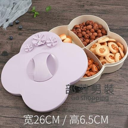 幹果盤 家用客廳創意現代塑料手工花幹果盒果盤子零食堅果分格瓜果盒子