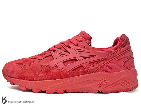 2016 最新 美國紐澤西鞋舖 PACKER SHOES x ASICS GEL KAYANO TRAINER TRIPLE RED 全紅 麂皮 亞瑟士 (H6C0K-2121) !