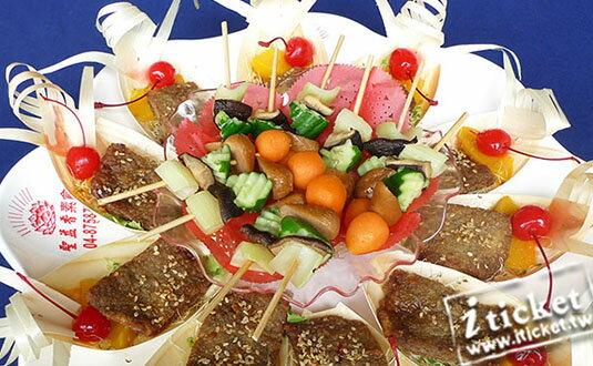 【愛票網】台中華進素食婚宴會館-歐式自助百匯平日餐券