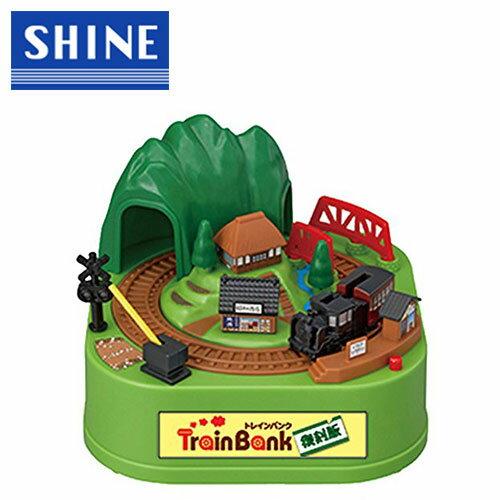 蒸汽火車款【日本進口】TRAIN BANK 2番線 機關車 火車存錢筒 存錢筒 電動存錢筒 小費箱 SHINE - 376572