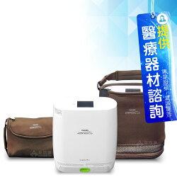 磊仕 氧氣濃縮機 飛利浦 SimplyGo Mini 迷你型 攜帶式 氧氣機 含側背袋、配件包