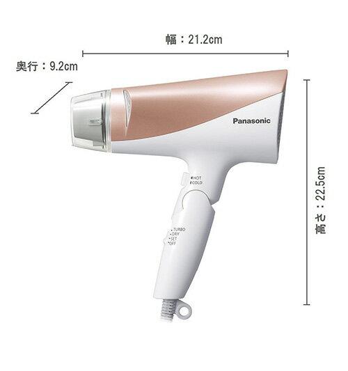 Panasonic【日本代購】松下 負離子吹風機 EH-NE69 金色