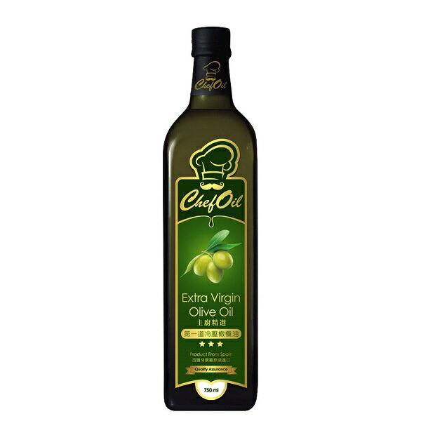 第一道冷壓橄欖油【主廚精選ChefOil】 第一道冷壓橄欖油 (750ml*6入/箱)