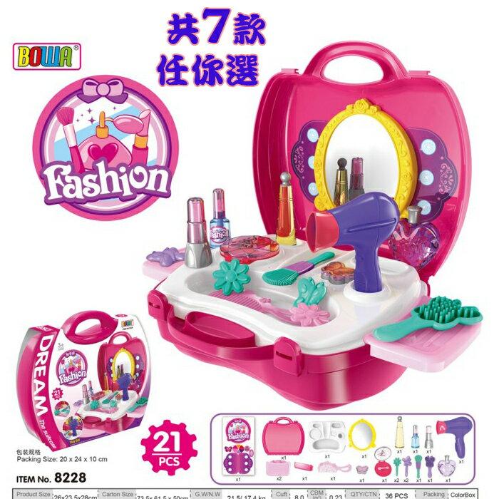 糖衣子輕鬆購【DS229】新款迷你仿真廚房 超市 化妝 PIZZA BBQ 醫生 工具手提過家家益智玩具 男女孩角色扮演兒童玩具