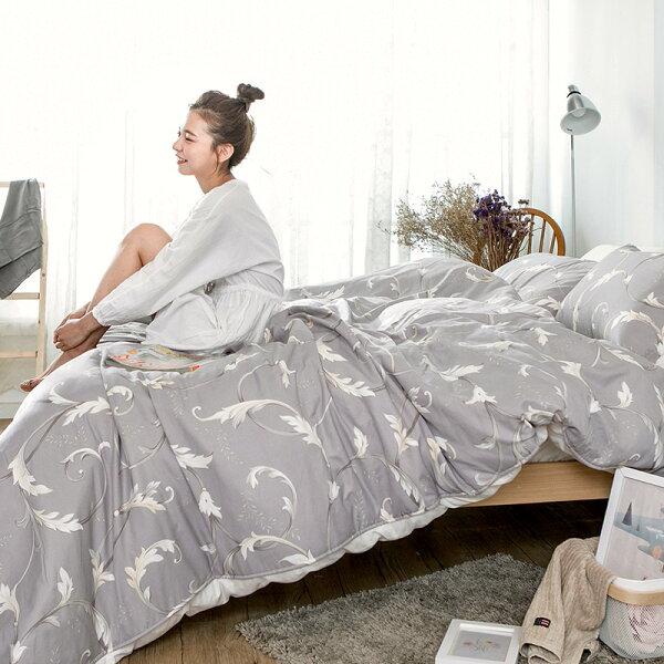 床包雙人【幻羽夢境】科技天絲,含兩件枕套,戀家小舖