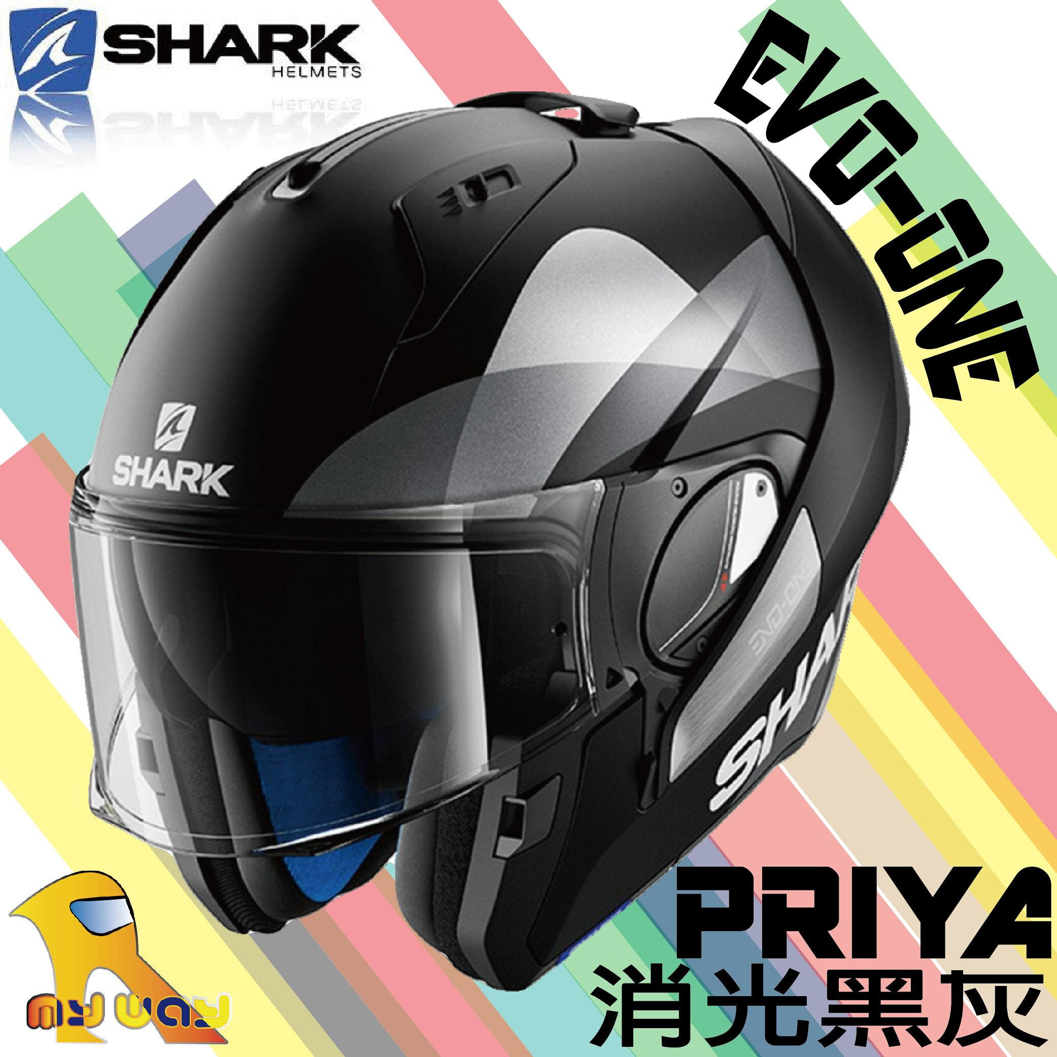 ~任我行騎士部品~SHARK EVO-ONE PRIYA 消光黑灰 內藏鏡片 可樂帽 汽水帽 可掀式安全帽