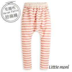 Little moni 條紋哈倫褲-粉橙