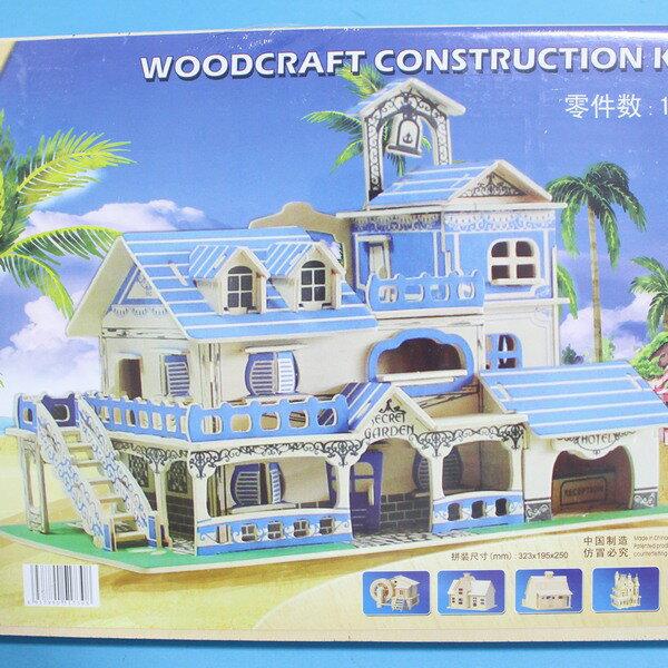 DIY木質拼圖 3D立體拼圖 立體模型屋(G-P267迷情愛情海屋.大6片入)/一組入{定300}~四聯木質拼圖 組合式拼圖