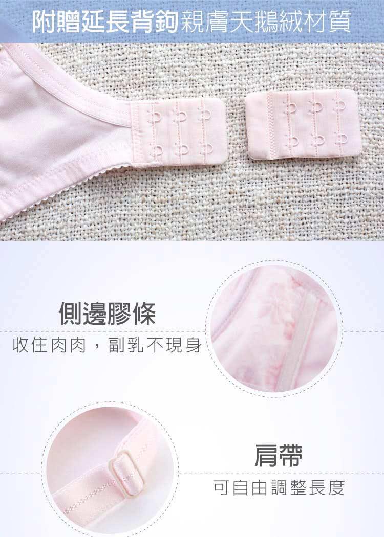 六甲村 全罩式哺乳胸罩 75E~90E  粉紅【德芳保健藥妝】 5