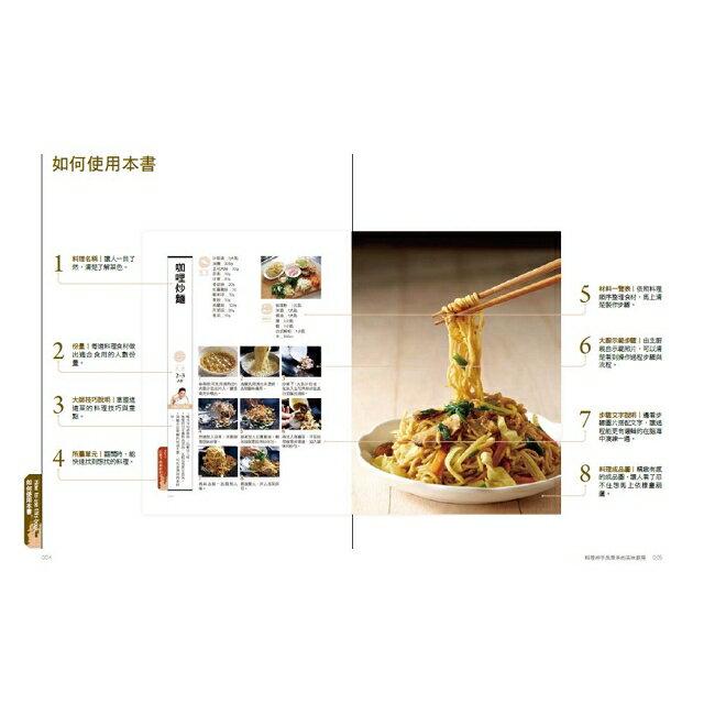 料理神手吳秉承的美味廚房─100道營養豐富、好入口料理,大人小孩都喜愛的極品家常菜。