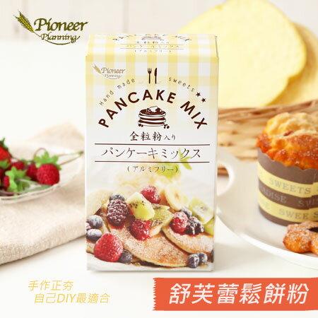日本 PIONEER 全粒舒芙蕾鬆餅粉 250g 舒芙蕾 鬆餅 厚鬆餅 鬆餅粉 蛋糕粉 甜點【N600141】
