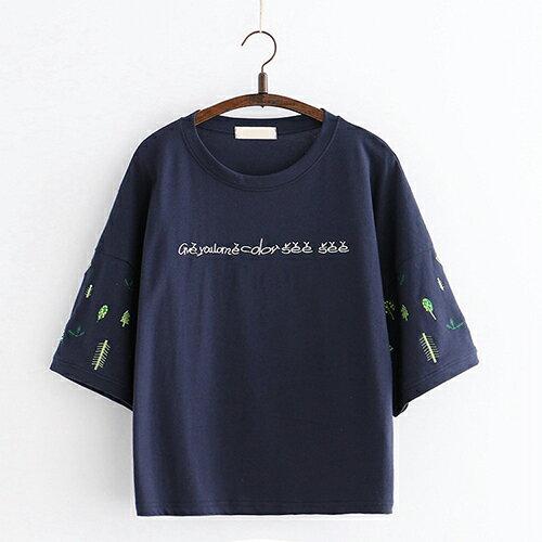 小清新甜美小樹刺繡棉質短袖T恤(2色F碼)【OREAD】 0