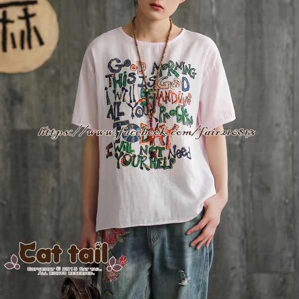 《貓尾巴》TS-0843小清新簡約字母印花短袖T恤(森林系日系棉麻文青清新)