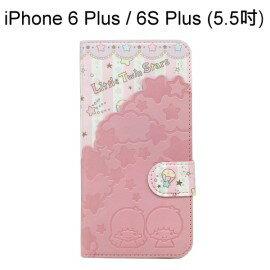 雙子星拼接皮套 [流星] iPhone 6 Plus / 6S Plus (5.5吋)【三麗鷗正版授權】